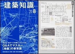 kentiku_201108