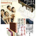 G_OYAZI_catalog